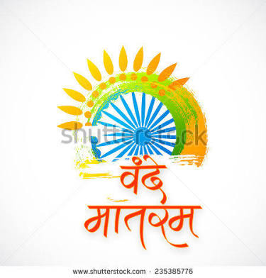 Congratulations on the 71st Independence Day of India. Vande Matram.