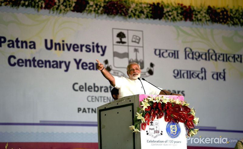 Best Gift of the PM Modi to Patna University on Centenary Function